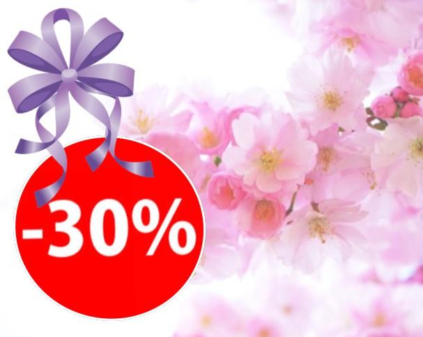 майские скидки -30%